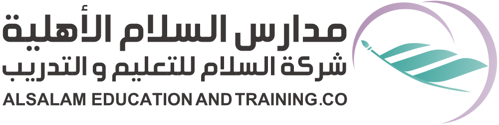 شركة السلام للتعليم و التدريب