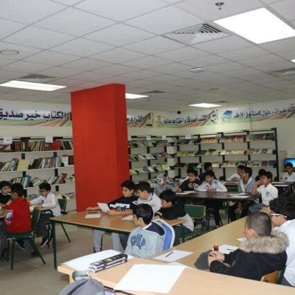 المكتبة و مصادر التعلم